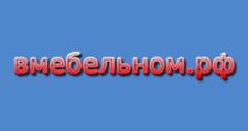 Мебельный магазин «Приветливый», г. Павловск