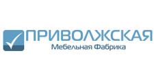 Мебельная фабрика «Приволжская»
