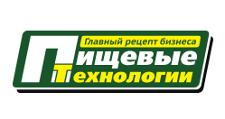 Оптовый мебельный склад «Пищевые технологии», г. Нижний Новгород