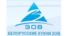 Изготовление мебели на заказ «Белорусские Кухни», г. Ульяновск