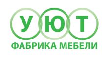 Мебельная фабрика «Уют», г. Белая Калитва