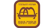 Салон мебели «Анна Мария», г. Хабаровск