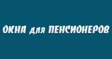 Изготовление мебели на заказ «Окна для пенсионеров», г. Уфа