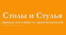 Салон мебели «Столы и стулья», г. Санкт-Петербург