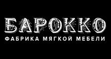 Мебельная фабрика «Барокко»