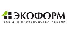 Оптовый поставщик комплектующих «Экоформ», г. Мытищи