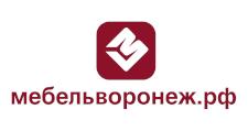 Салон мебели «Мебельворонеж», г. Воронеж