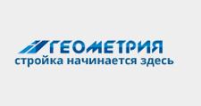 Изготовление мебели на заказ «ГЕОМЕТРИЯ», г. Владимир