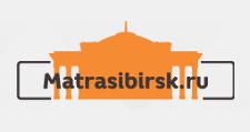 Интернет-магазин «Matrasibirsk.ru», г. Новосибирск