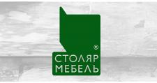 Изготовление мебели на заказ «Столяр-Мебель», г. Киров