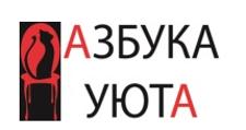 Салон мебели «АЗБУКА УЮТА», г. Краснодар