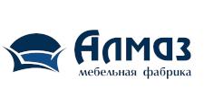 Мебельная фабрика «Алмаз»