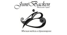 Изготовление мебели на заказ «Junibacken», г. Красноярск