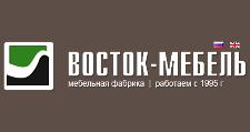 Салон мебели «Восток-Мебель», г. Комсомольск-на-Амуре