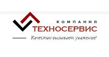 Изготовление мебели на заказ «Техносервис», г. Новокузнецк