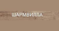 Мебельный магазин «Шарм Вилла», г. Ростов-на-Дону