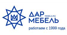 Интернет-магазин «ДАР-МЕБЕЛЬ», г. Самара