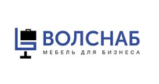 Салон мебели «ВолСнаб», г. Вологда