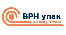 Оптовый поставщик комплектующих «ВРНупак», г. Воронеж