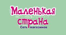 Салон мебели «Маленькая страна», г. Октябрьский