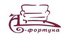 Мебельная фабрика «А-фортуна»