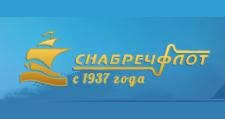 Розничный поставщик комплектующих «Снабречфлот», г. Екатеринбург