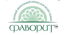 Мебельная фабрика «Фаворит», г. Красноярск