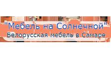 Салон мебели «Белорусская мебель», г. Самара