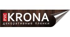 Оптовый поставщик комплектующих «Крона PVC», г. Казань