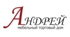Оптовый мебельный склад «Андрей», г. Санкт-Петербург