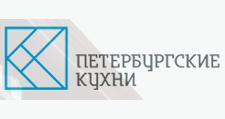 Изготовление мебели на заказ «Петербургские кухни», г. Санкт-Петербург