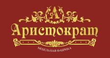 Мебельная фабрика «Аристократ», г. Часовенная