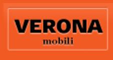 Салон мебели «Verona», г. Чебоксары