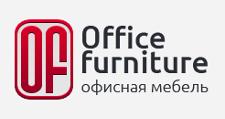Салон мебели «OficeFurniture», г. Иваново