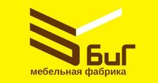 Мебельная фабрика «БиГ», г. Красноярск