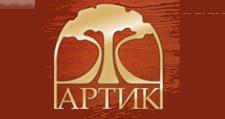 Изготовление мебели на заказ «Артик», г. Томск