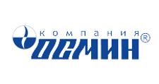 Розничный поставщик комплектующих «Осмин», г. Екатеринбург