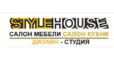 Салон мебели «STYLEHOUSE», г. Ярославль