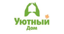 Интернет-магазин «Уютный Дом», г. Санкт-Петербург