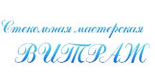 Оптовый поставщик комплектующих «Витраж», г. Нижний Новгород
