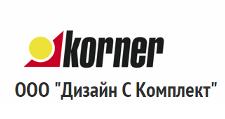 Оптовый поставщик комплектующих «Дизайн С Комплект», г. Москва