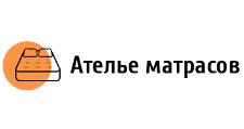 Изготовление мебели на заказ «Ателье матрасов», г. Казань