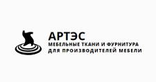 Фурнитурная компания «Артэс», г. Владимир