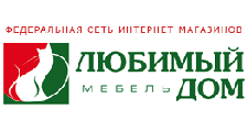 Оптовый мебельный склад «ООО Любимый дом - Нижний Новгород», г. Нижний Новгород