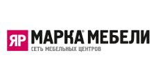 Салон мебели «Ярмарка Мебели», г. Воронеж