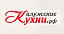 Оптовый поставщик комплектующих «Калужские кухни», г. Калуга