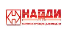 Оптовый поставщик комплектующих «НАЙДИ», г. Ижевск