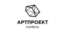 Розничный поставщик комплектующих «АртПроект», г. Омск