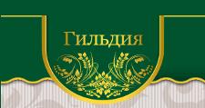 Изготовление мебели на заказ «Гильдия», г. Ижевск