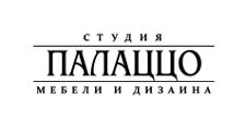 Розничный поставщик комплектующих «Палаццо», г. Кострома